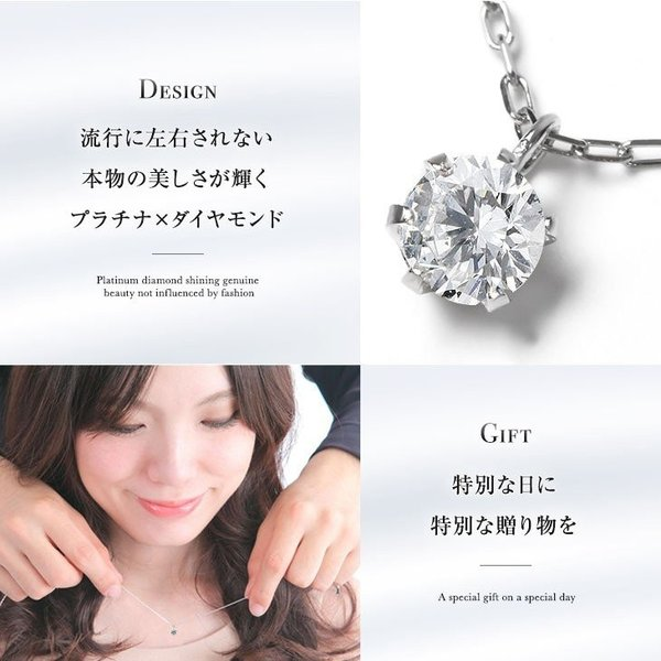 ダイヤモンド ネックレス プラチナ 一粒 天然ダイヤモンド プレゼント|pluster|03