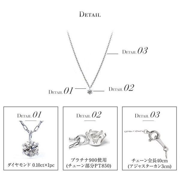 ダイヤモンド ネックレス プラチナ 一粒 天然ダイヤモンド プレゼント|pluster|04