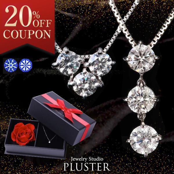 スリーストーン ネックレス ダイヤモンド 0.5ct プラチナ 誕生日 プレゼント 女性