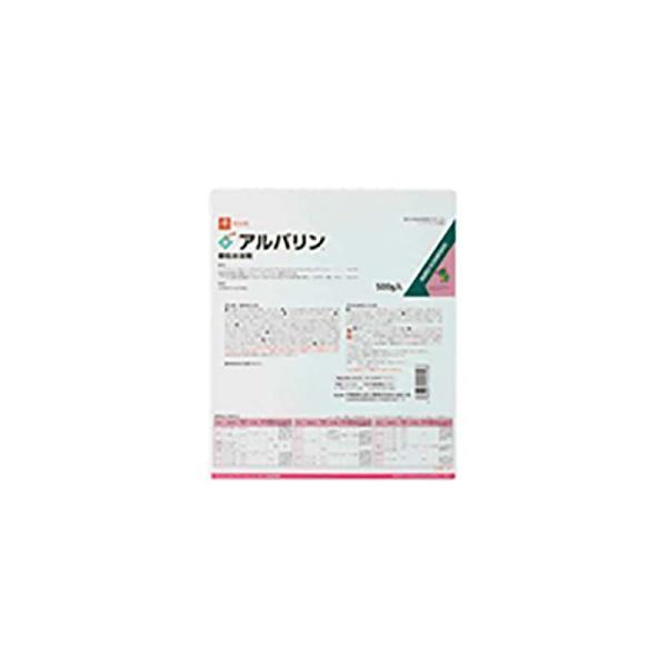 アルバリン顆粒水溶剤 250g 殺虫剤 農薬 水稲 イN 代引不可