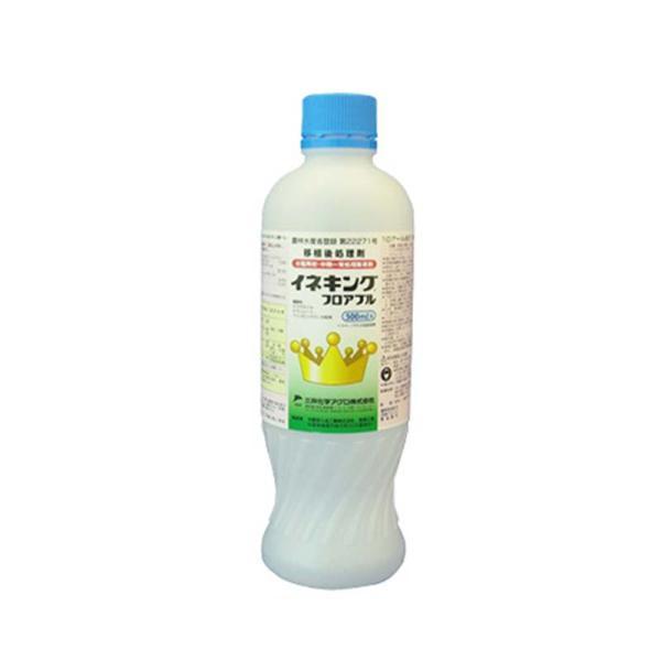 イネキングフロアブル 500ml 水稲除草剤 農薬 イN 代引不可