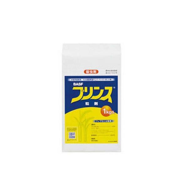 プリンス粒剤 1kg 水稲殺虫箱剤 農薬 イN 代引不可