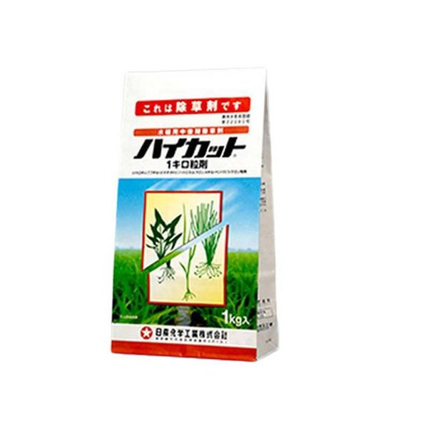 ハイカット1キロ粒剤 1kg 水稲除草剤 農薬 イN 代引不可