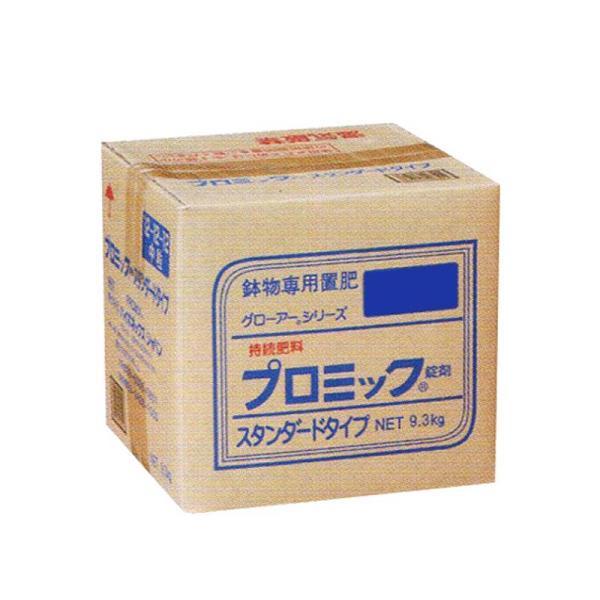 個人宅配送不可 中粒8-12-10 プロミック錠剤 スタンダード 9.3kg 置き肥 ハイポネックス HYPONeX タ種 代引不可
