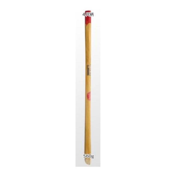 [部品のみ] 姫鍬の柄のみ 4尺(120cm) 堤製作所 DNZZ