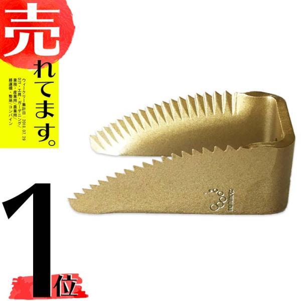国産 スーパードラムカッター クボタ コンバイン用 ワラ切刃 鋸目 一つ穴 清製HPZZ