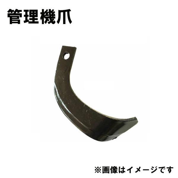 V爪 ヤンマー 管理機 爪 18-322 16本組 日本製 清製D