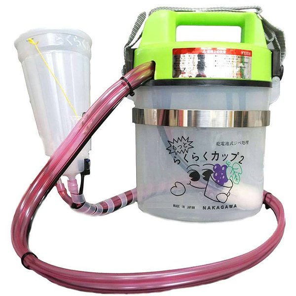 ジベレリン 処理器 噴霧器 らくらくカップ2 小 (直径約9cm×深さ約18cm) ぶどうの ジベ処理 に 巨峰 デラウェア 小 中川製作所 タ種 DZ