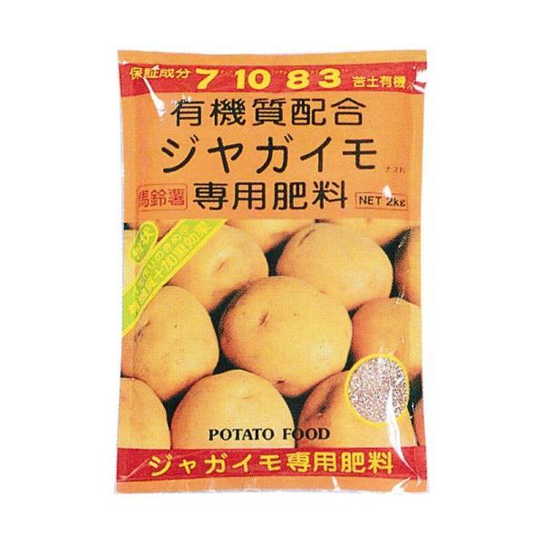 ジャガイモ専用肥料 600g アミノール化学 天然カリ 有機質配合 じゃがいも 肥料 米S 代引不可