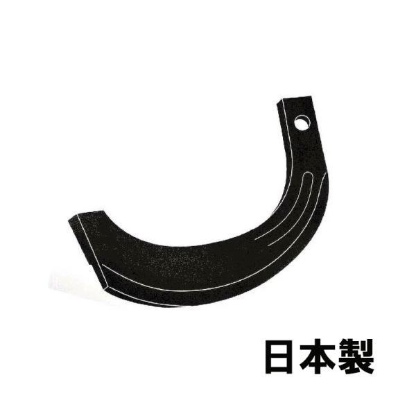 国産 トラクター 爪 黒 ヤンマー 40本 2-49-02 YM1700 清製H
