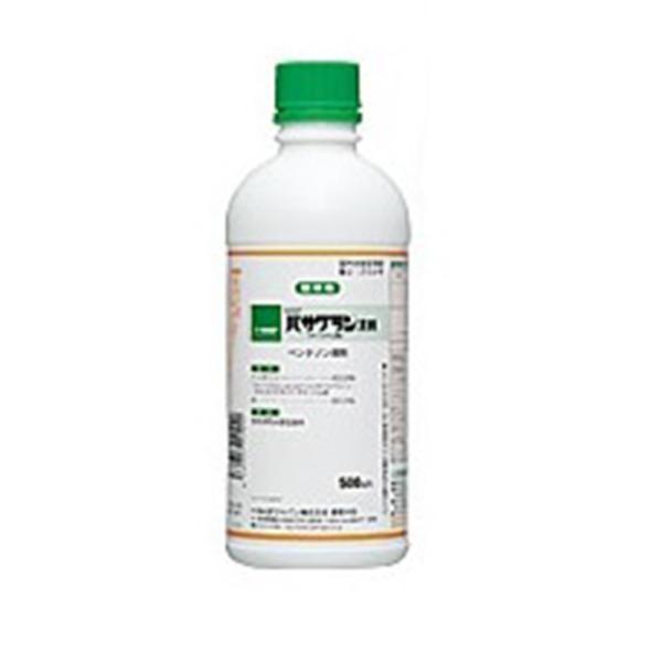 バサグラン液剤 500ml 水稲除草剤 農薬 イN 代引不可