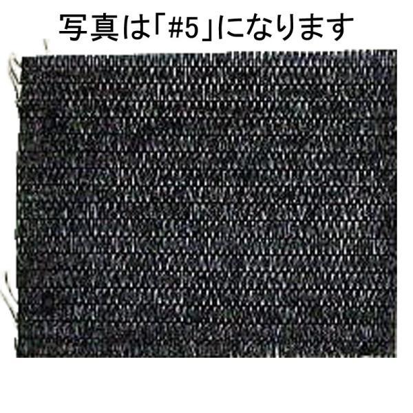 個人宅配送不可 6m × 50m 黒 遮光率86% 遮光・遮熱ネット #11 寒冷紗 タイレン 大豊化学 代引不可