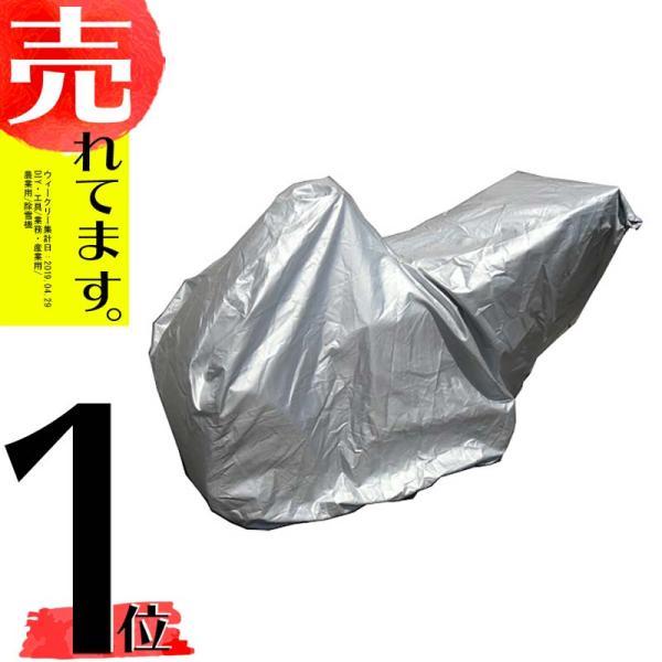除雪機カバー Mサイズ ホンダ ヤマハ フジイ用 オKDPZZ
