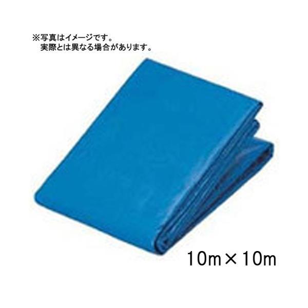 2枚 ブルーシート #2200 Zシート 10 × 10 m ブルー 萩原工業製 国産日本製個人宅配送不可 代引不可
