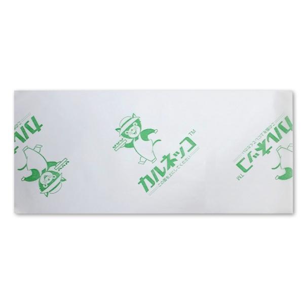 1000枚 カルネッコ 水稲 育苗箱 用 根切り シート 敷紙 通気性 の ある マット カ施DPZZ