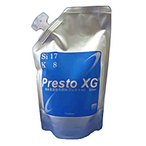 北海道配送不可 Presto XG プレスト 500ml 液体葉面散布肥料 カリ ケイ酸 液体肥料 銀イオン タ種 代引不可