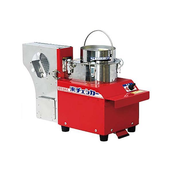 米チェッカー MH-D 超小型 籾すり機 マイチェッカー シガーソケット 大竹製作所 籾 籾摺り機 もみすり オKD