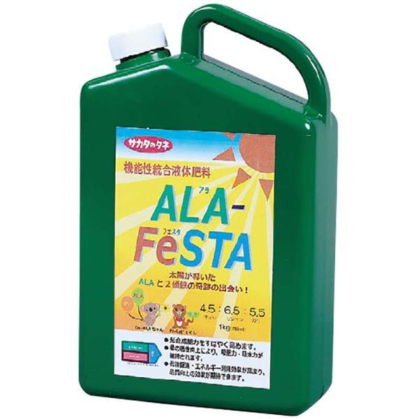 15本 アラフェスタ 1kg ALA-FeSTA 万能型液肥 液体肥料 サカタのタネ サT 代引不可