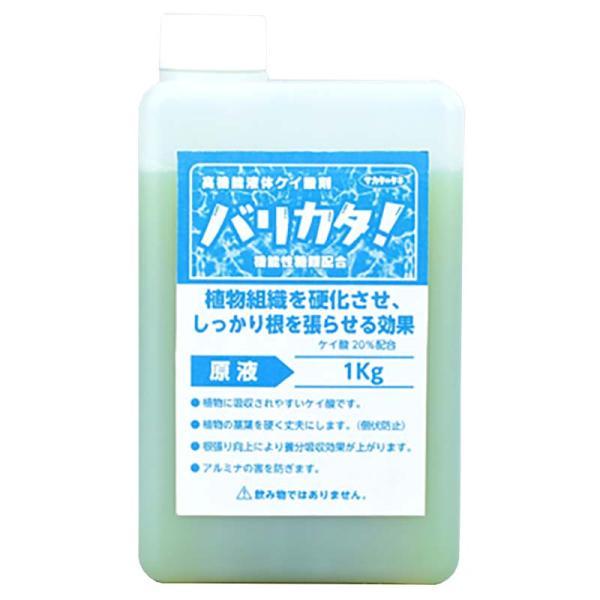 12本 バリカタ! 1kg 高機能ケイ酸液肥 液体肥料 サカタのタネ サT Z