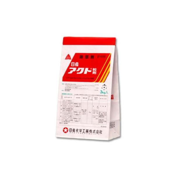 水稲 除草剤 アクト粒剤 3kg 日産化学 農薬 イN 代引不可