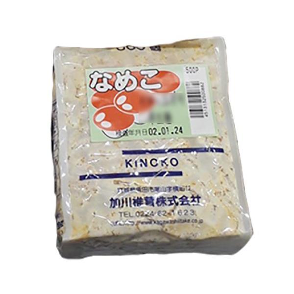 500個入 種駒 なめこ KM-58号 丸棒型 食用きのこ菌 キノコ なめこ菌 ナメコ 加川椎茸 米S  代引不可