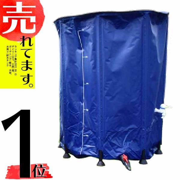 折り畳み式 水タンク 500L 折りたたみ タンク 貯水 水やり 防災 農業 アウトドア シN 直送 個人宅配送不可 代引不可