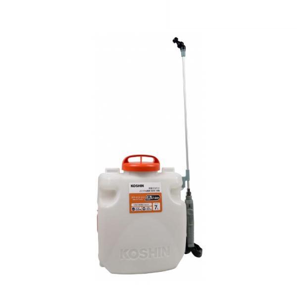 充電式噴霧器 SLS-7 容量7L 縦型二頭口 / 泡状除草噴口 重量3.3kg 工進 KOSHIN 背負式 除草 消毒 散布 シB 代引不可