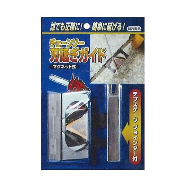 マグネット式 チェーンソー刃研ぎガイド デプスゲージ付  FD-007  フジ鋼業 シバ 代引不可