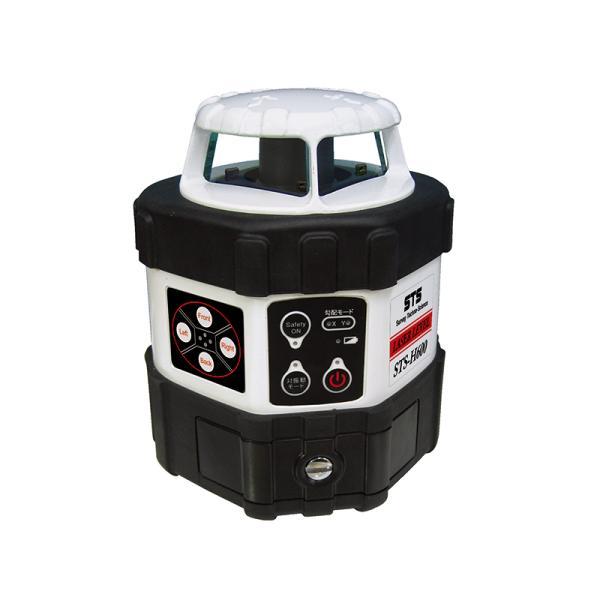 回転レーザーレベル 三脚付 ACアダプター 専用充電式電池 付 STS-H600 精度 +-8 防塵 防水 IP56相当 STS AL 代引不可