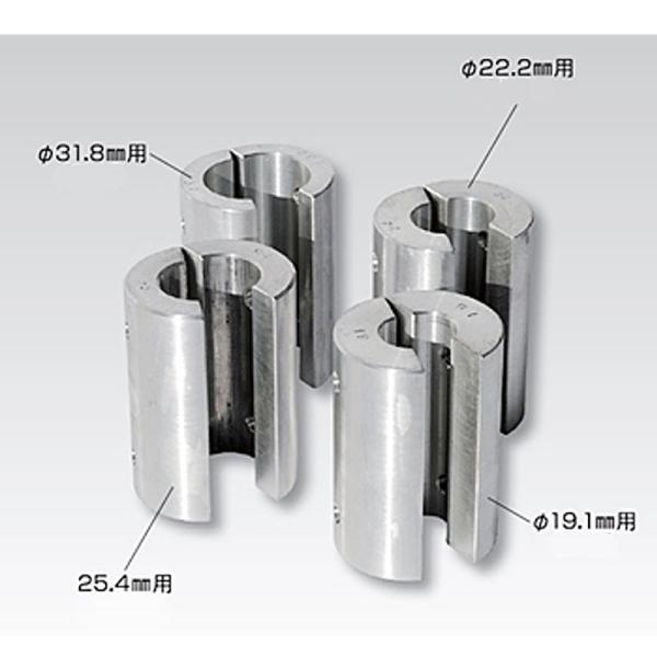 【部品のみ】 【セット】 【直径 31.8 cm 用】 スライドハンマー GS50 用 スペーサー と ハンマーヘッドのセット サンエー