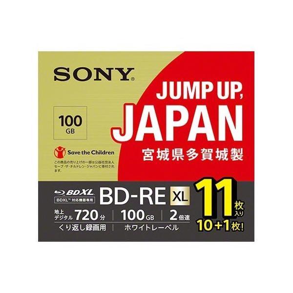 【在庫目安:僅少】SONY  11BNE3VNPS2 日本製 ビデオ用BD-RE XL 書換型 片面3層100GB 2倍速 ホワイトワイドプリンタブル 11枚パック