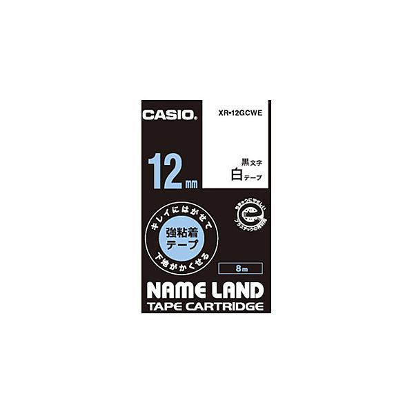 【在庫目安:お取り寄せ】 CASIO XR-12GCWE ネームランド用キレイにはがせて下地がかくせる強粘着テープ 12mm 白に黒文字