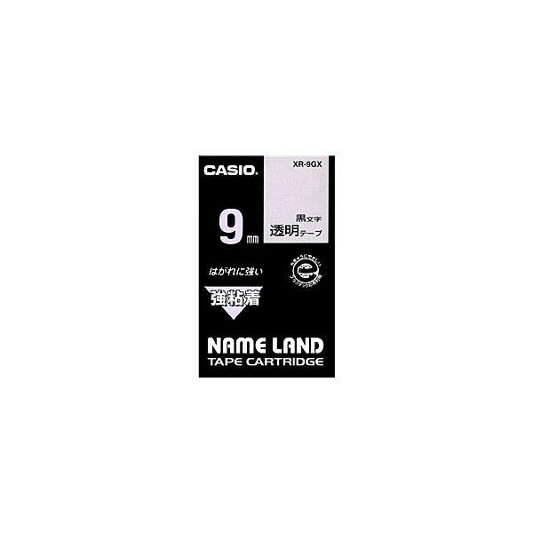 【在庫目安:お取り寄せ】 CASIO XR-9GX ネームランド用強粘着テープ 9mm 透明/ 黒文字