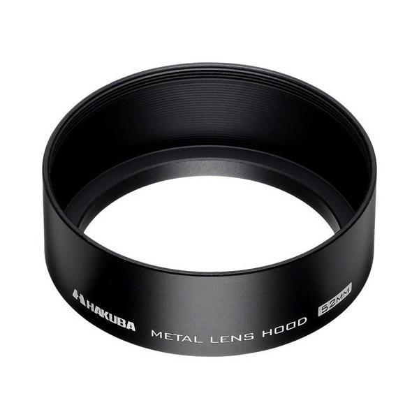 【在庫目安:お取り寄せ】ハクバ写真産業  KMH-52 メタルレンズフード 52mm ブラック