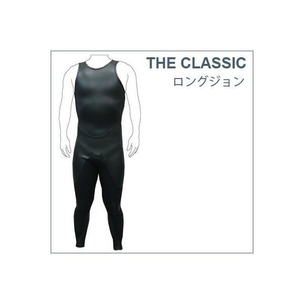 日本製オーダーウエットスーツ THE CLASSIC ロングジョン メローウェットスーツ