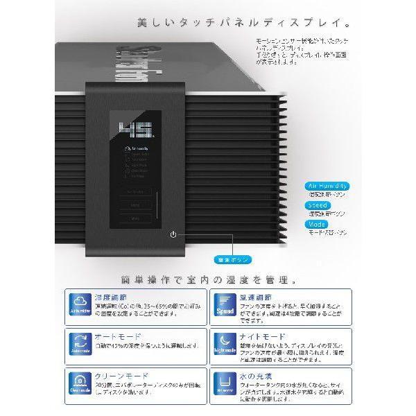 加湿空気清浄器 スタドラフォーム ロバート P10倍 特典付き!|plywood|05