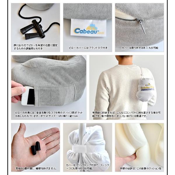 旅行用枕 携帯枕 ネックピロー Cabeau EVOLUTION PILLOW カブー エボリューション ピロー あすつく対応 送料無料|plywood|04