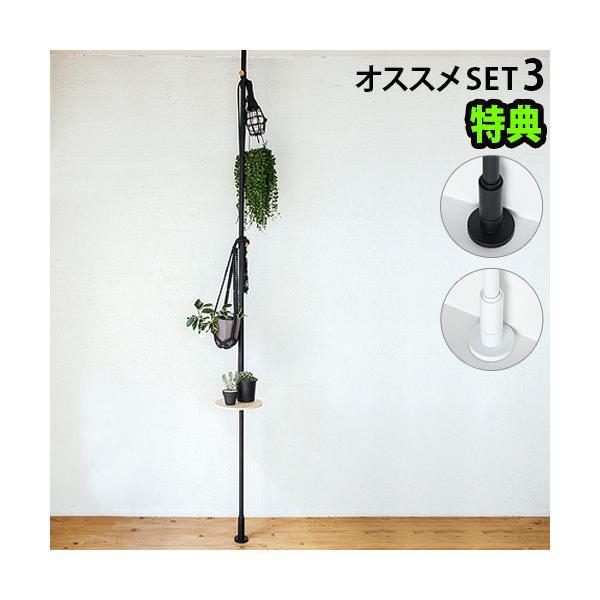つっぱり棒 強力 棚 フック DRAW A LINE オススメセット3