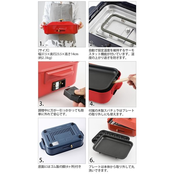 ブルーノ bruno ホットプレート たこ焼き 2種プレート (レシピ本+メイソンジャー2点特典)|plywood|05