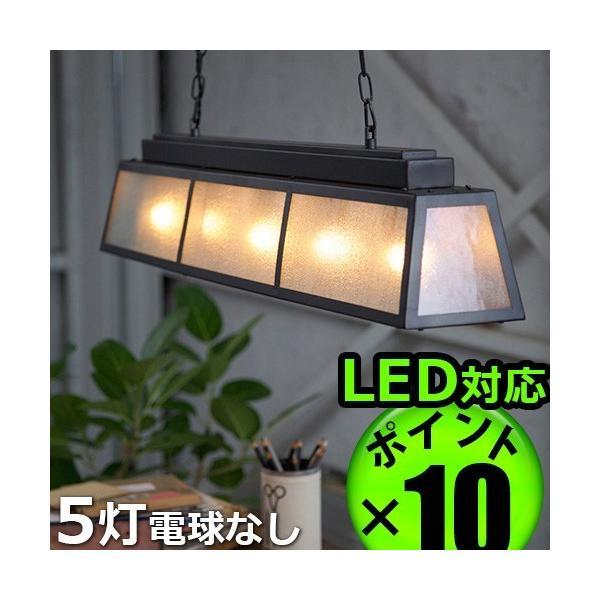 天井照明 5灯 ペンダントライト アートワークスタジオ グラスハウス5ペンダント 特典付き