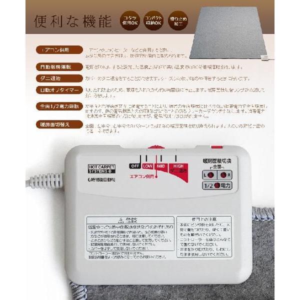 電磁波99%カット 電子コントロールホットカーペット [ラグなし単体]