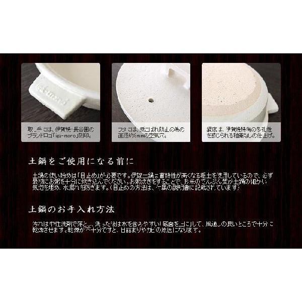 長谷園 ビストロ土鍋 BISTRO DONABE 送料無料|plywood|05