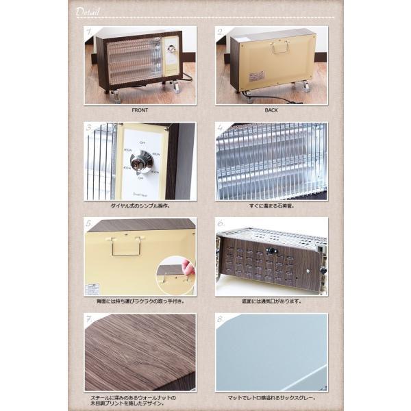 ハモサ レトロ ヒーター サックスグレー|plywood|04