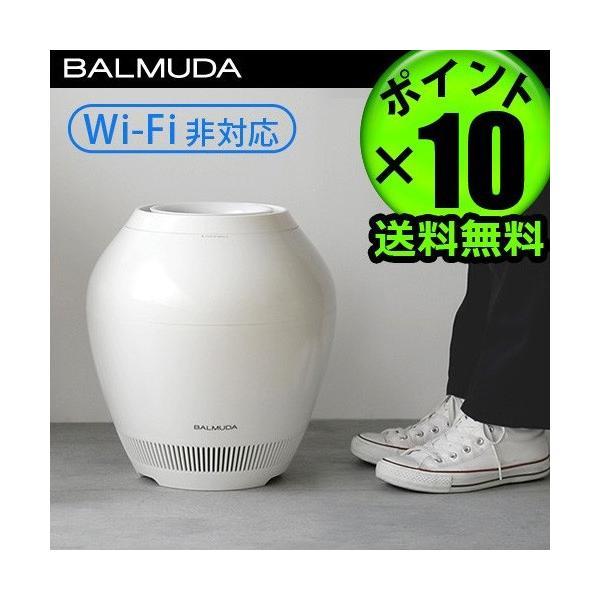 加湿器 気化式 バルミューダ レイン Wi-Fi 非対応 P10|plywood