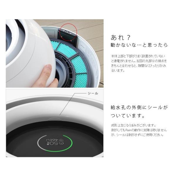加湿器 気化式 バルミューダ レイン Wi-Fi 非対応 P10|plywood|04