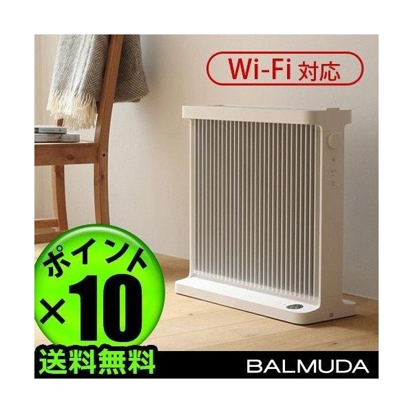 オイルヒーター バルミューダ スマートヒーター2 Wi-Fi対応 P10倍|plywood