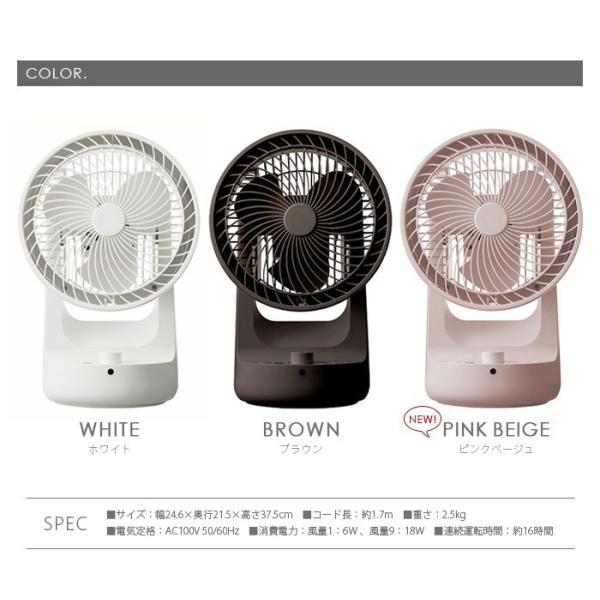 サーキュレーター 扇風機 首振り ±0 DCサーキュレーター B320