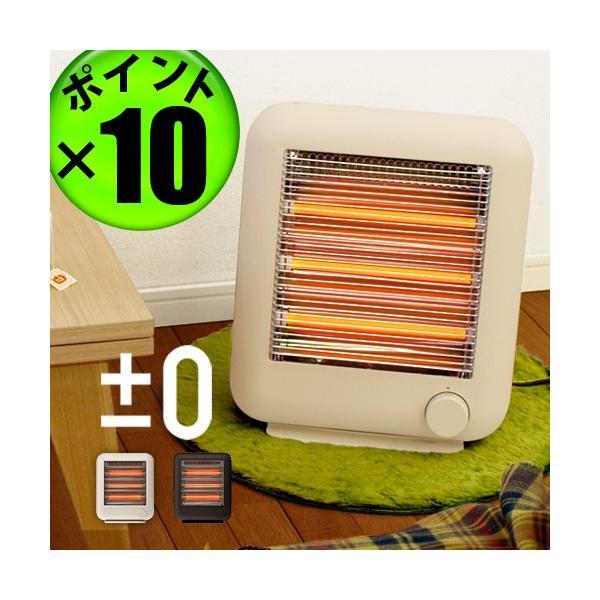 【あすつく対応★送料無料★ポイント10倍】 ±0 Steam Infrared Electric Heater XHS-V110 プラスマイナスゼロ [遠赤外線電気ストーブ スチーム機能付き] plywood