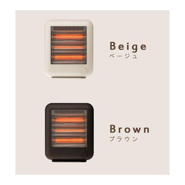 【あすつく対応★送料無料★ポイント10倍】 ±0 Steam Infrared Electric Heater XHS-V110 プラスマイナスゼロ [遠赤外線電気ストーブ スチーム機能付き] plywood 02