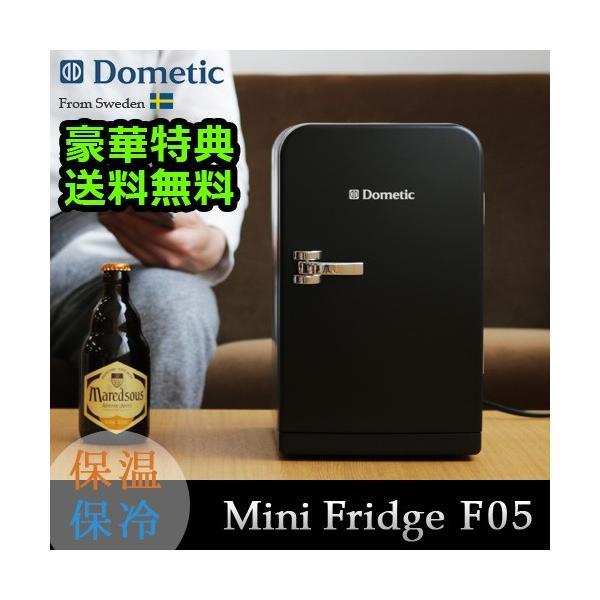 ミニ冷蔵庫 モビクール ミニフリッジ 2 MOBICOOL Mini Fridge 2 [F05 MB] 送料無料  特典付! あすつく対応|plywood